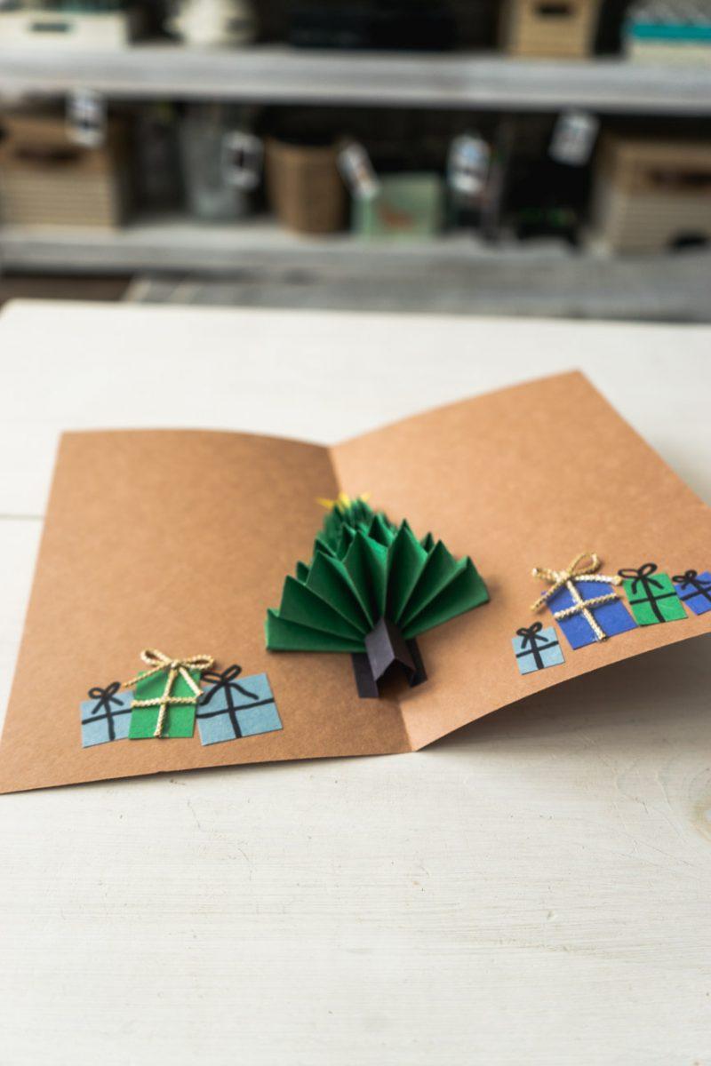 Pop up Christmas tree card